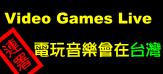 070724 - 宇多田光的『ヱヴァンゲリヲン 新劇場版:序』主題歌『Beautiful World』開放試聽