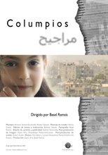 Cartel Columpios - أفيش فيلم مراجيح