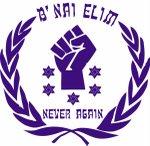 "B""NAI ELIM"