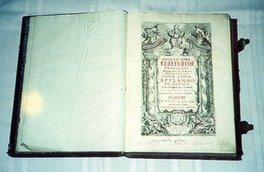 Sfanta Evanghelie din 1750