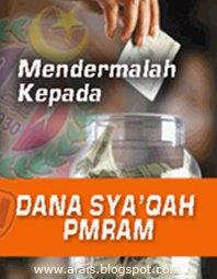 Dana PRAM