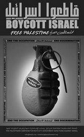 boikot Israil