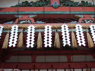 Fushimi-inari Shrine, Kyoto sightseeing