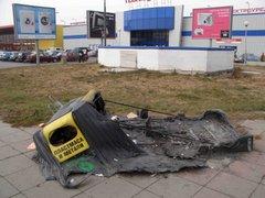 Софийски прелести: кофа за разделно събрани отпадъци