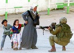 كفاية ارهاب