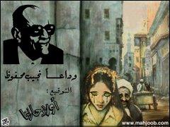 شيخ العرب