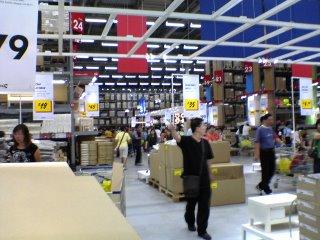 IKEA Tampines Self-Service Floor
