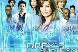 Bienvenidos al Hospital Seattle Grace