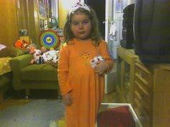 Moja nečakinja EVA