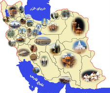 همه جای ایران