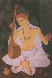Tyagaraja Swami