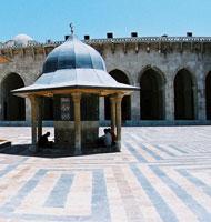 "Grande mosquée d""Alep"