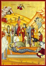 San Efrén el Sirio