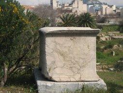 Τάφος Φιλοκράτη. Κεραμεικός.