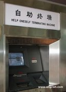 ATM Machines in China