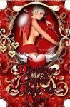 Prémio Cupido