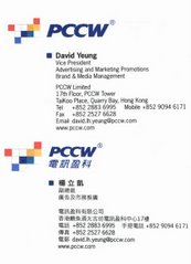 Our Big Boss : Davis Yeung
