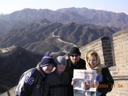 Great Wall--Feb. 2004