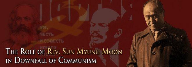 Приносът на Д-р Муун за падането на Комунизма