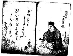 kobayashi isa