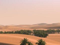 Una Voz que clama en el Desierto