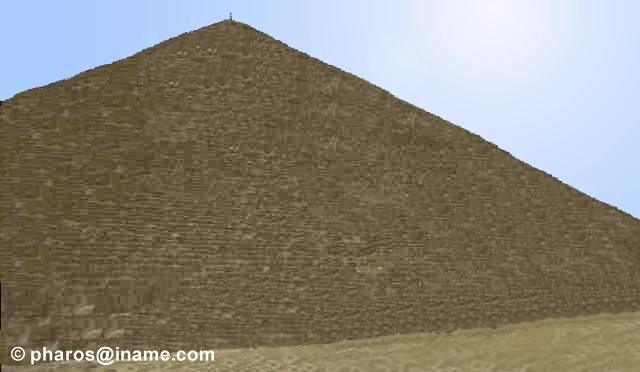 THE GREAT BYRAMID OF GIZA
