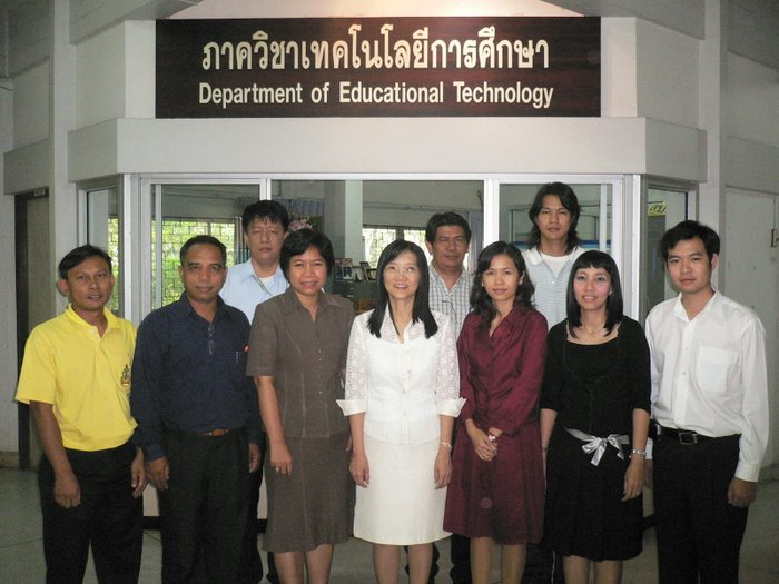 แนวโน้มงานวิจัยด้าน e-Learning