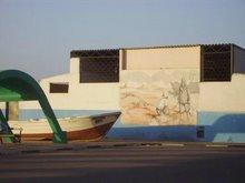 Praia das Miragens: palco