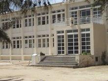 Escola Secundária de Porto Alexandre (Tombwa)