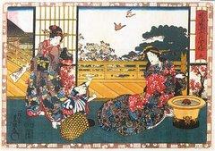 Hiroshigue Ando (1835).