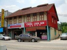 Ching Chin Koi Restaurant