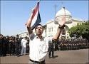 البوم مصر