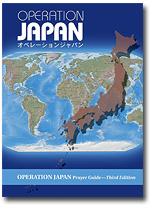 Operation Japan