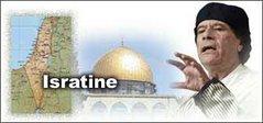 Isratine = إسراطين