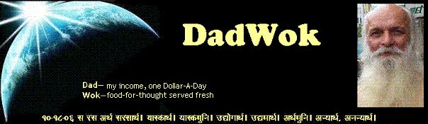 dadwok