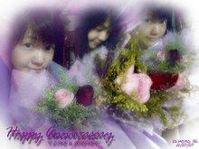 Happy Anniversary'07