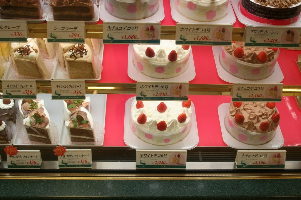 Here and There Japan: Japanese Christmas Cake