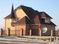 """Rare """"Home"""" in Ust-Kamenogorsk"""