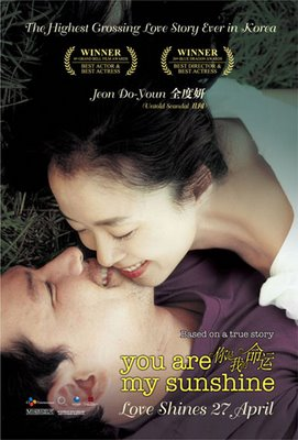 A Moment To Remember Full Movie With English Subtitle Online