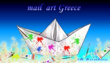 Mail Art in Greece by Thomai Kontou