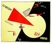 """El Lissitsky, """"Colpisci il bianco con il cuneo rosso!"""" (1919)"""