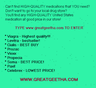 greatgeetha.com, a spammer pharmacy online