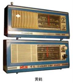 第一台收音机