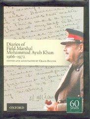 مذكرات أيوب خان