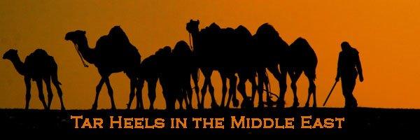 جامعة يو أن سي في ألشرق الأوسط