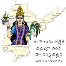The spirit of Andhra Pradesh