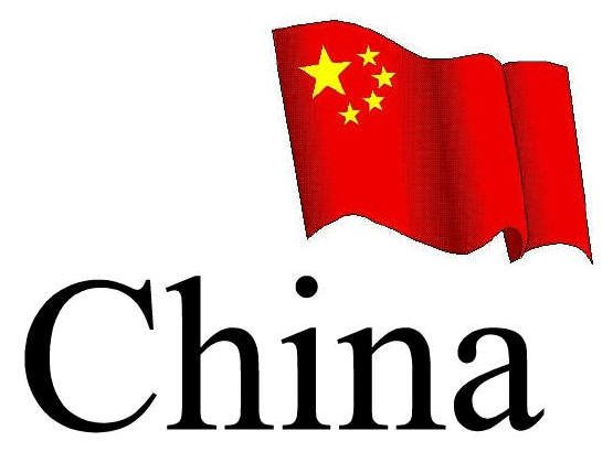 """China Trips Experiences: Do and Don""""t"""