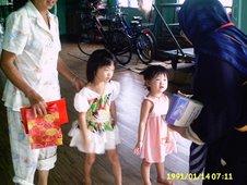 Muslimat menyantuni anak-anak Tionghua Pulau Ketam