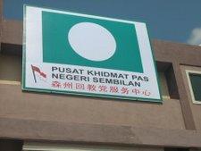 PAS Community Service, N.Sembilan