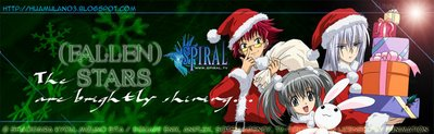 The (fallen) stars are brightly shining Christmas 2006 Spiral banner by huamulan03